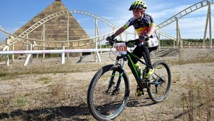BELANTIS Mountainbike Cup