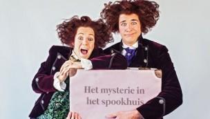 Toverland präsentiert neue Halloween-Show für Familien an Halloween-Days 2018