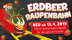 Karls in Rövershagen kündigt für 2019 neuen Free-Fall-Tower und Kinder-Achterbahn an