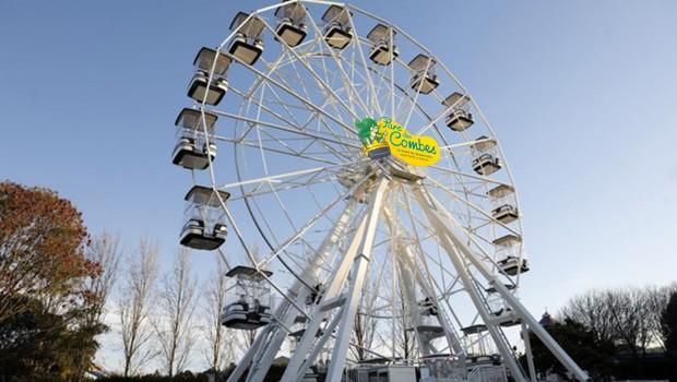 Parc des Combes Riesenrad Eindruck