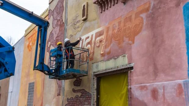 Karma World Walibi Belgium Fassadengestaltung