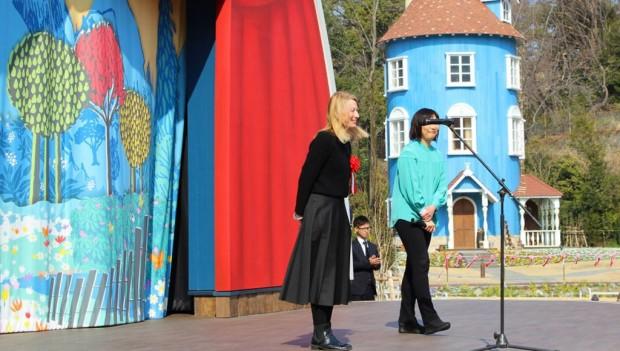 Moominvalley Park Sophia Jansson