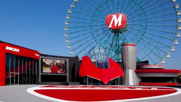 Mirabilandia Ducati World Shop