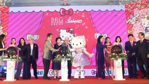 Hello Kitty Indoor-Park Hanoi Präsentation