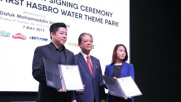 Malaysia Hasbro Wasserpark Präsentation Absichtserklärung