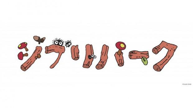 Studio Ghibli Themenpark Schriftzug