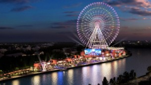 Whey Aye Größtes Riesenrad Europas Artwork