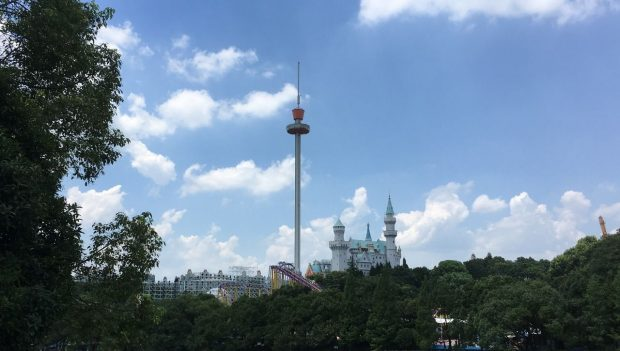 Window of the World Sky Tower